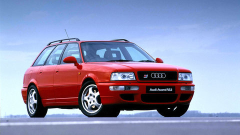 Багажники на Audi 80 Универсал 1991-1996