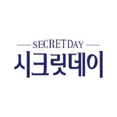 Secret Day