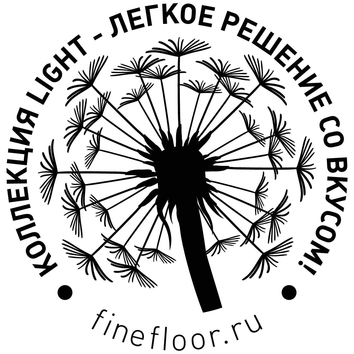 Fine Floor 1300 Light