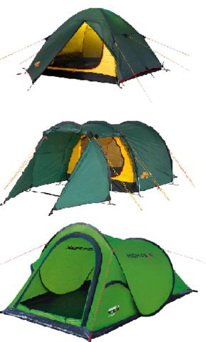Трекинговые палатки