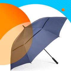 Большие зонты трости