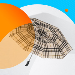 Большие складные зонты