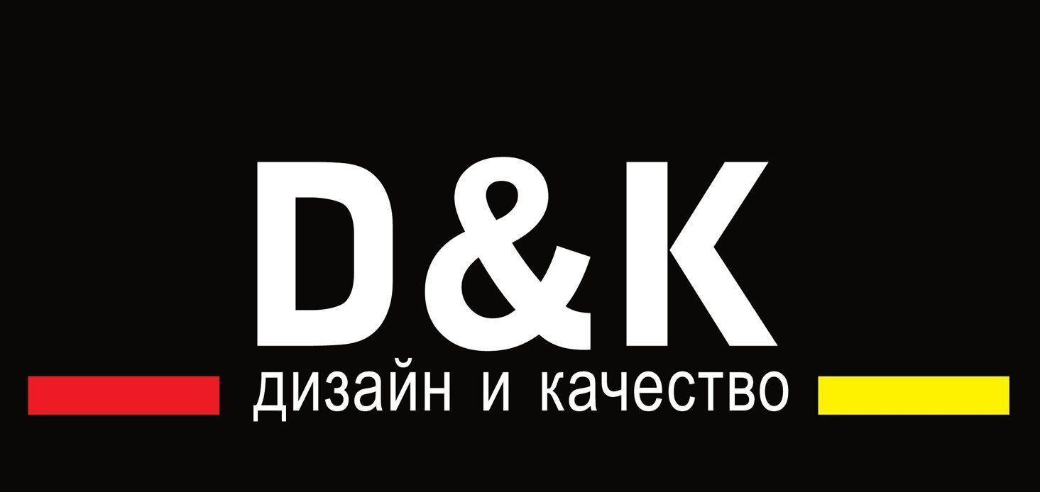 D&K - смесители