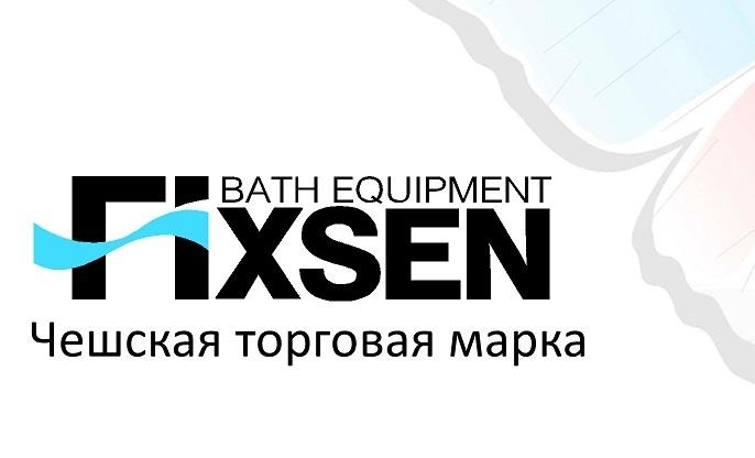 FIXSEN - аксессуары для ванны