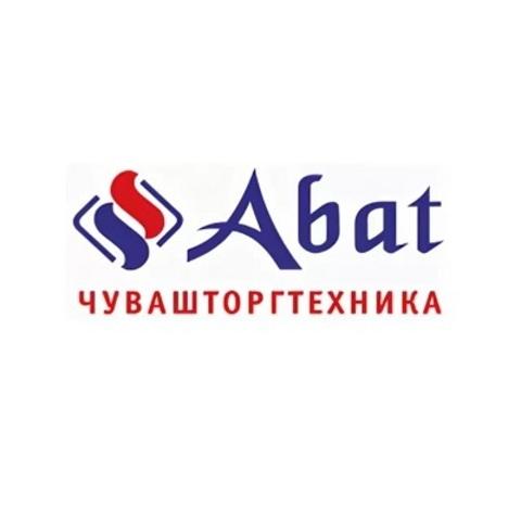 АБАТ (Россия)