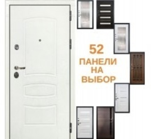 Сенатор 3К Белая шагрень