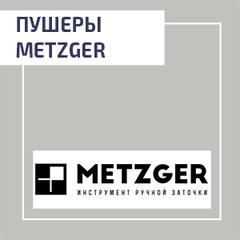 Mertzger