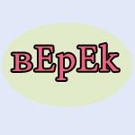 Bepek