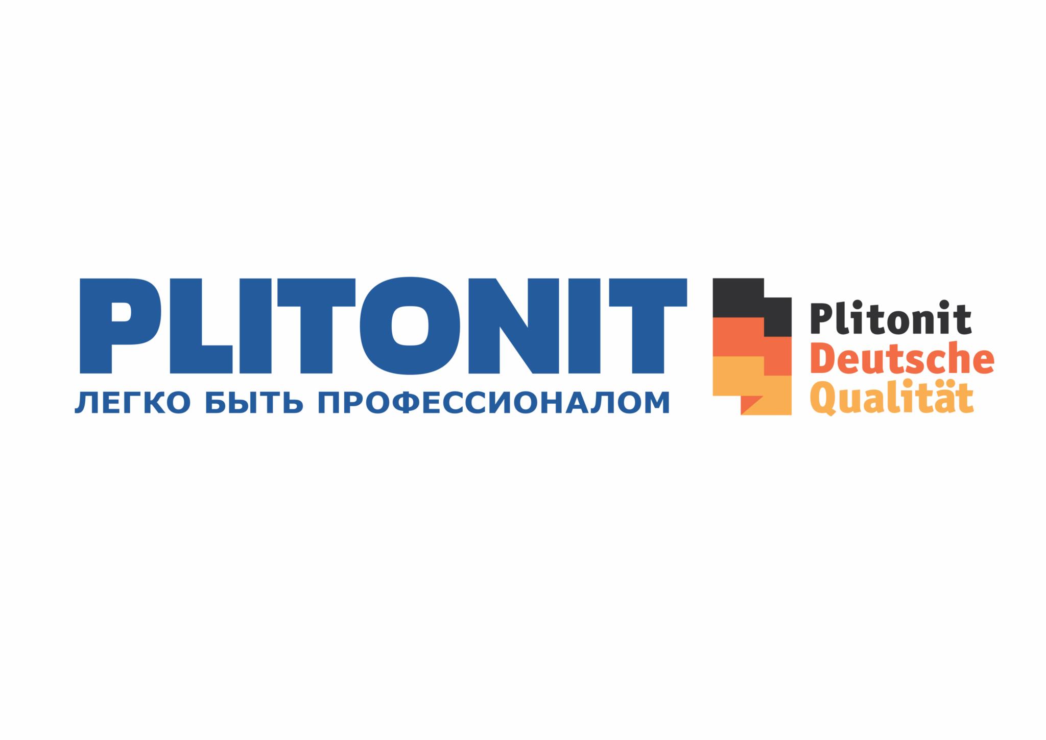 PLITONIT