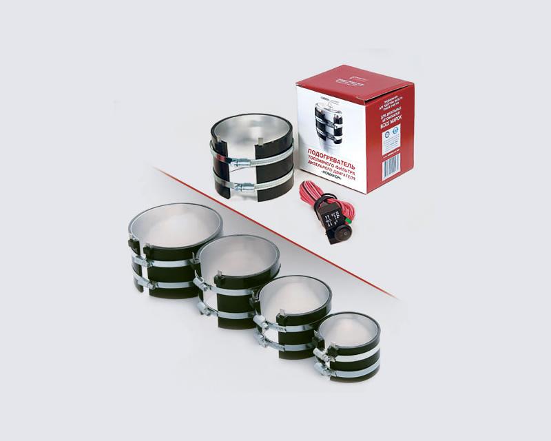 Предпусковые бандажные нагреватели фильтра Номакон
