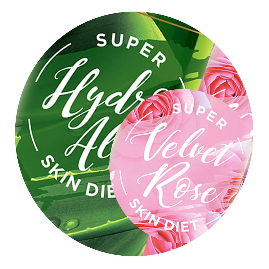 SUPER SKIN DIET (Уход за телом)