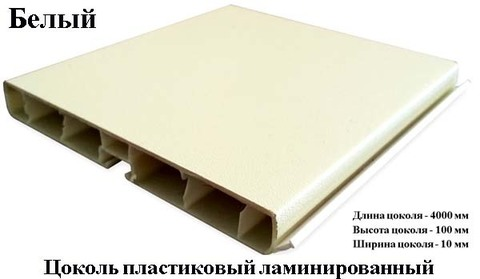 Белый Н-100