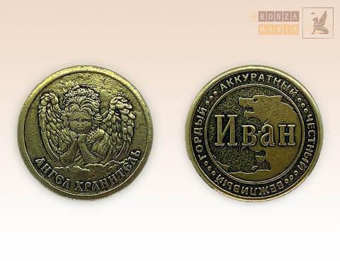 Мужские именные монетки