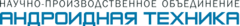 Лого Android Technologies