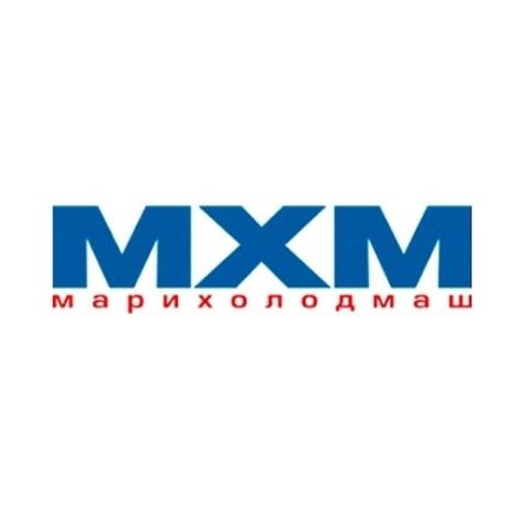 МХМ (Марихолодмаш)