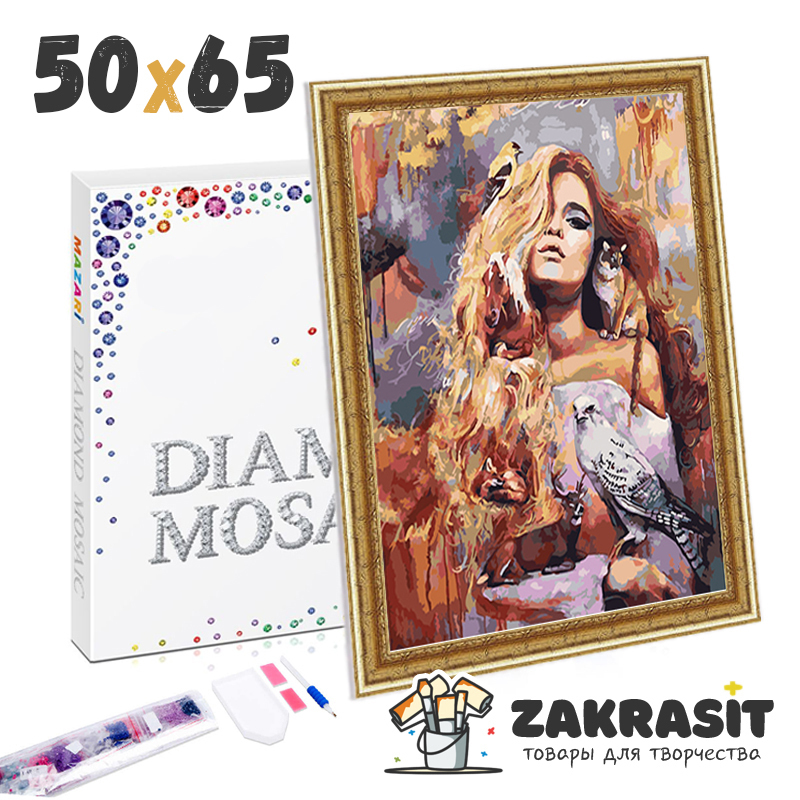 Алмазные мозаики 50х65 на подрамнике