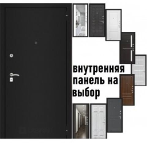 Классик черная шагрень