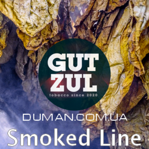 Smoked Line