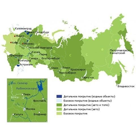 Карты GARMIN