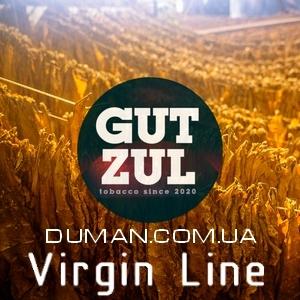 Табак Gutzul | Virgin Line