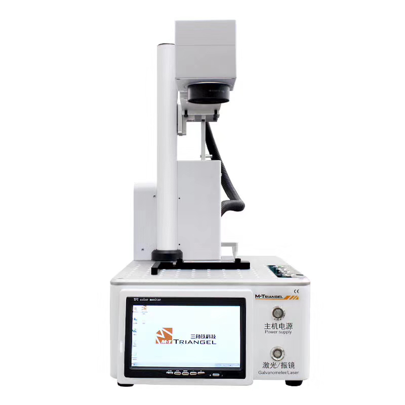 Laser Repair Machine