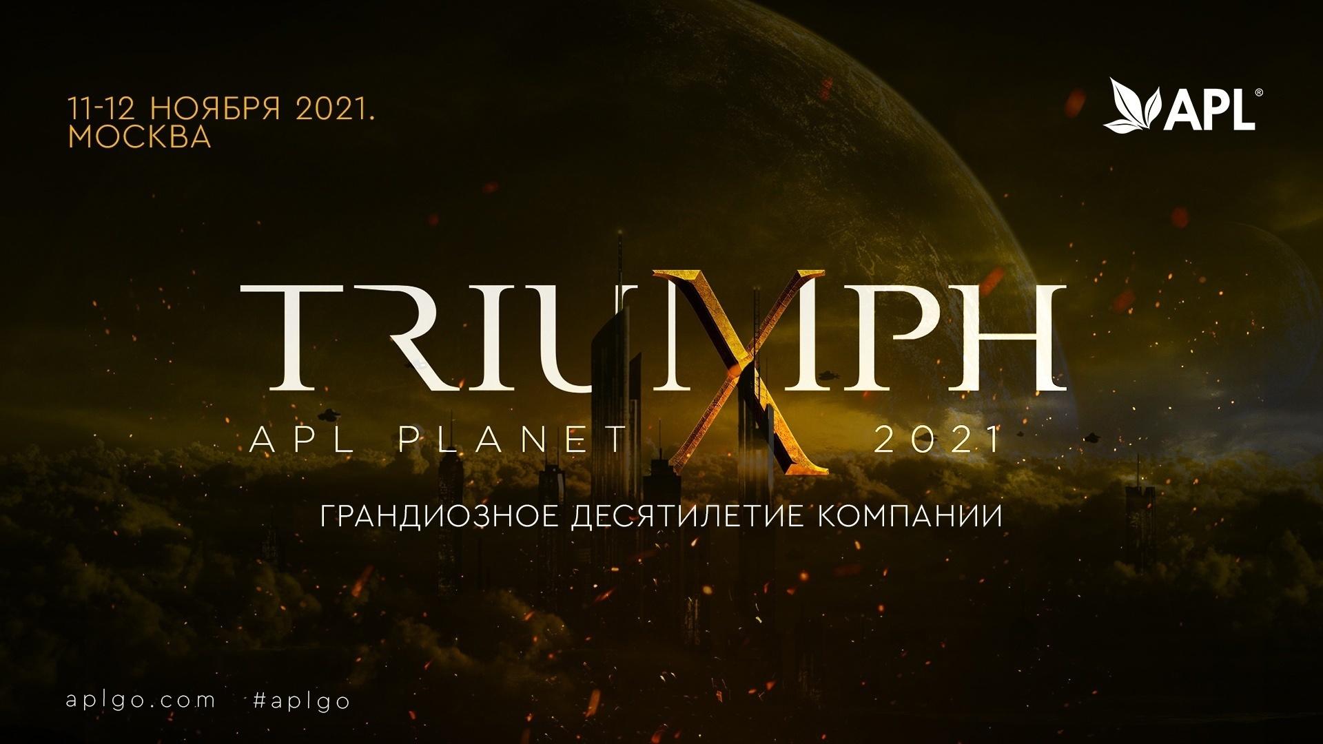 APL PLANET 2021 TRIUMPH