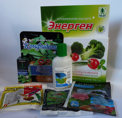 Химикаты и средства защиты растений