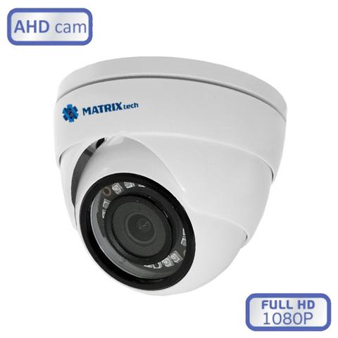 AHD видеонаблюдение