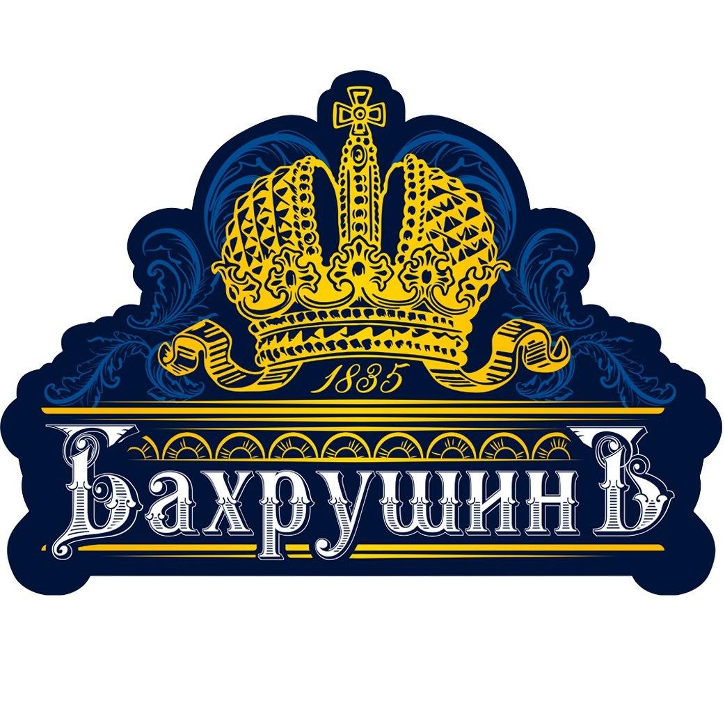 Бахрушинъ