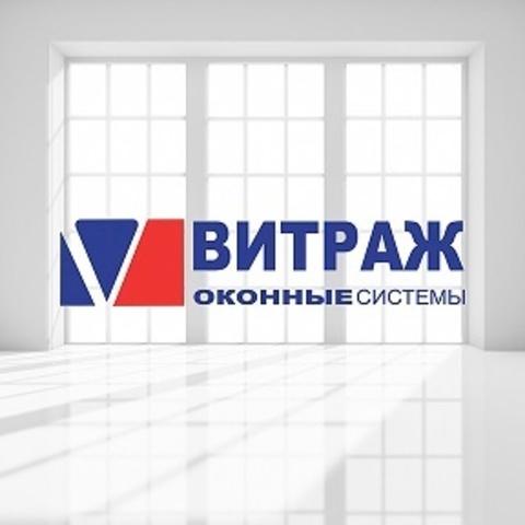 Подоконник ПВХ Витраж (Россия)