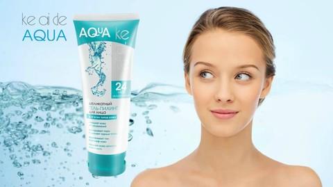 Ke Ai De Aqua 25+