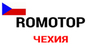 Топки Romotop, фото 5, цена