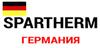 Топки Spartherm, фото 1, цена