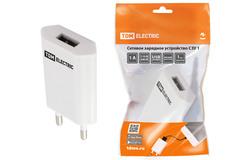 Зарядные уcтройства USB
