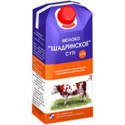 Концентрированное молоко