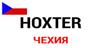 Топки Hoxter, фото 11, цена