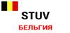Топки Stuv, фото 7, цена