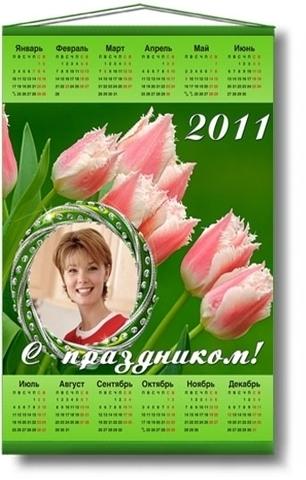 Календарь на ткани с фото