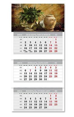 Календарь трио 31*78 см