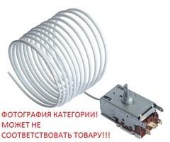 Датчик температуры для холодильника Indesit/Ariston/Stinol C00314452