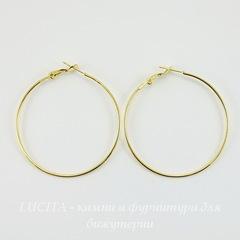 Швензы - петли и кольца для бижутерии