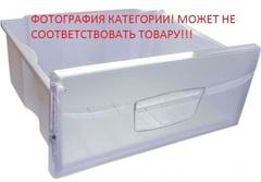 Разделитель ящик для фруктов / овощей холодильника Whirlpool (Вирпул) - 481241828747