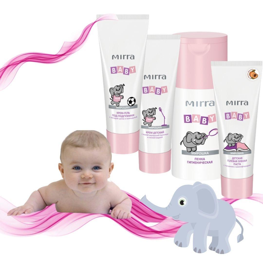 MIRRA BABY / Средства для детей