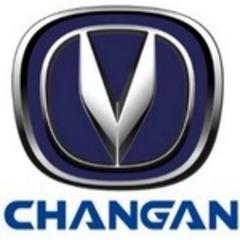 Коврик в багажник CHANGAN