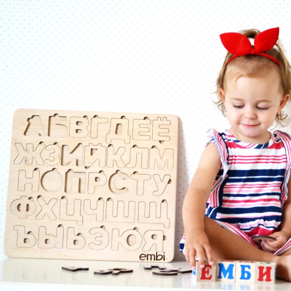 Деревянная азбука для детей