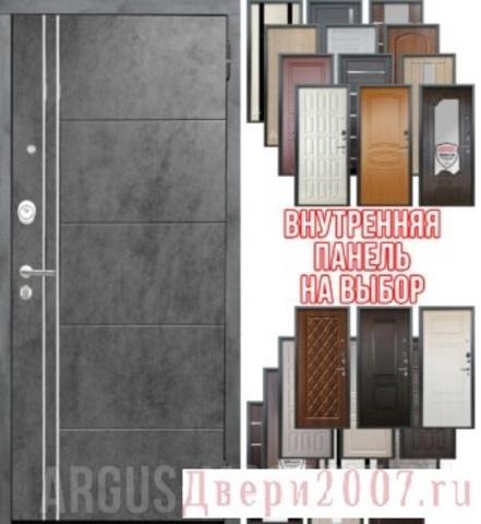 Лофт темный бетон АС 2П
