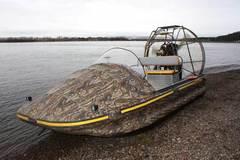 Лодки для охоты