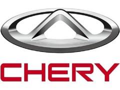 Чехлы на  Chery