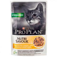 Purina pro plan -15% паучи для стерилизованных кошек