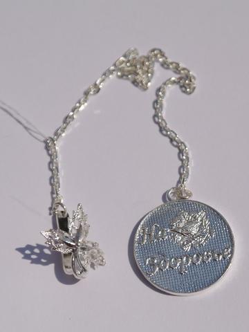 Серебряные ионизаторы